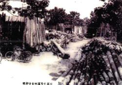 加藤材木店(昭和17年)