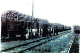 材木の供出(昭和17年)